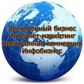 Шар земной - надомной работе и бизнесу!