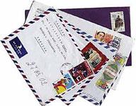 Письма лично на почту ношу
