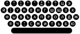 Заработок набором текстов на дому
